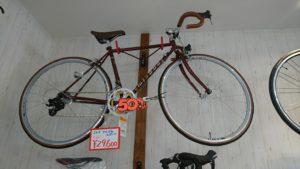 【特価】ミヤタ フリーダムスポーツ ロードバイク 14段変速