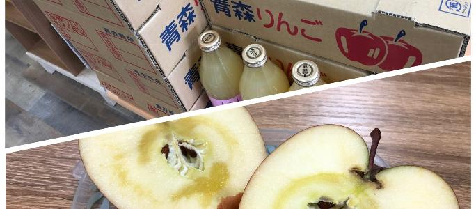 訳ありリンゴ入荷しました!!!