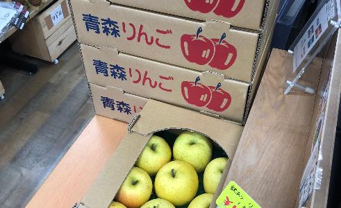 訳ありリンゴ追加発注しました。