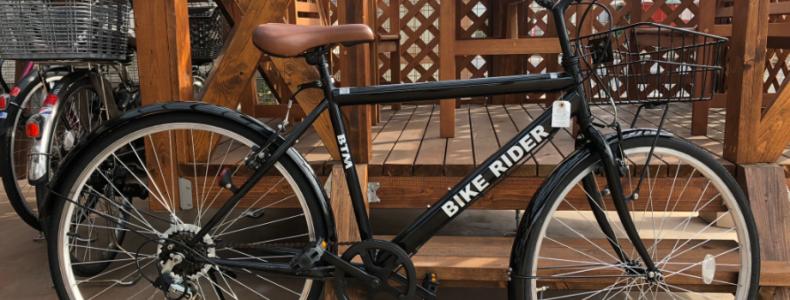 【中古車情報】26インチ クロスバイク 6段変速付 ブラック 11,000円