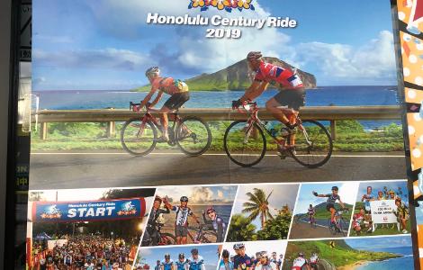 今年もホノルルセンチュリーライドのポスターが届きました。