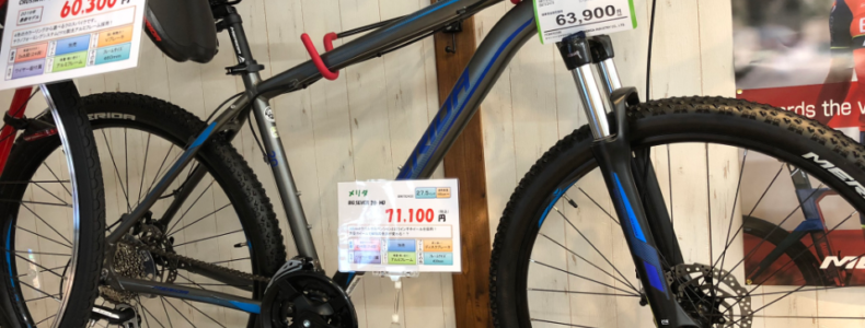 【旧モデル特価】2018 MERIDA BIG.SEVEN 20-MD