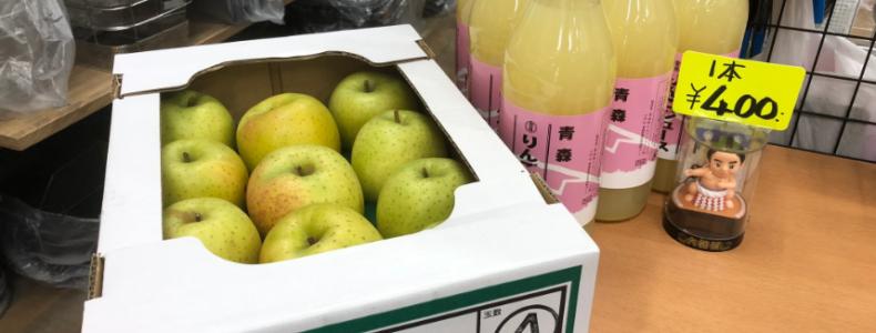 リンゴジュースと王林が入荷しました!