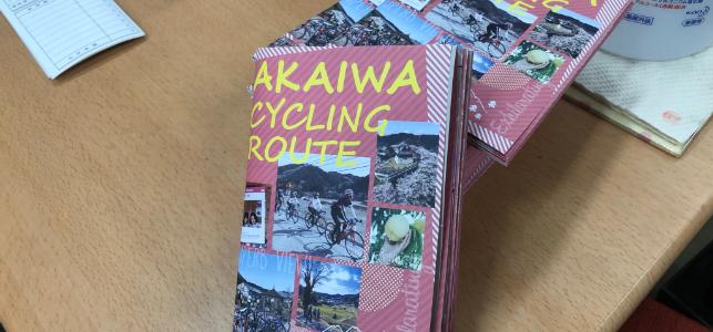 あかいわサイクリングマップ無料配布しています。